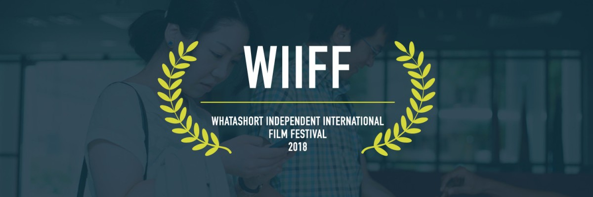 WIIFF 2018 - A Three Day Gala That You Cannot Miss!